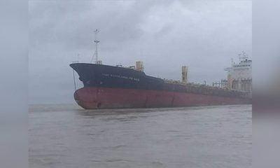 nava fantomă