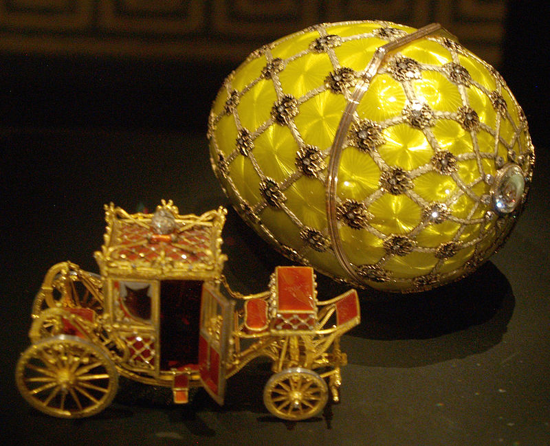 Oul încoronării imperiale 1893