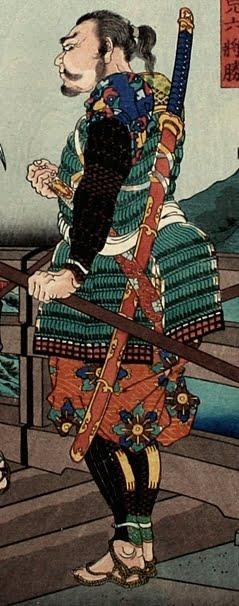samurai-odachi