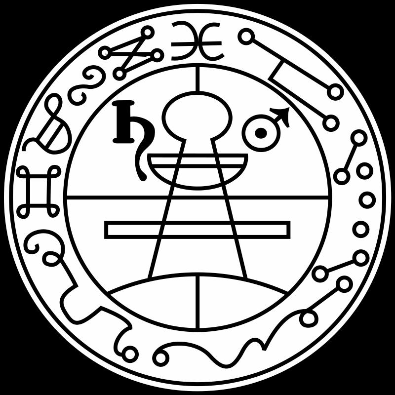 Sigiliul lui Solomon